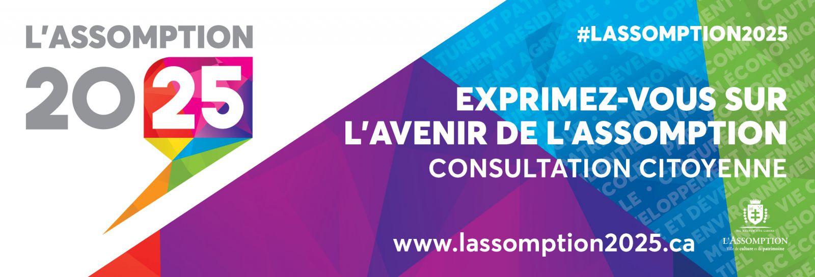 lassomption 2025
